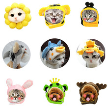 Hat Pets-Accessories Pet-Costume For Cat Dogs Christmas-Dress-Up Cute Halloween Head-Sets