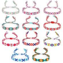 Boho Evil Eye X Cross Four Prismatic Woven Friendship Bracelet Women Men Bohemian Fashion Embroidery Cord Handknot Jewelry Gift