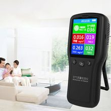 PM2.5 Detector Air Quality Monitor Digital Testing Appliance For Supervising Formaldehyde TVOC PM2.5 PM10 HCHO X4YD gm8804 hcho pm2 5 pm10 gas detector digital formaldehyde detector formaldehyde monitor air quality meter 0 5000ug m3