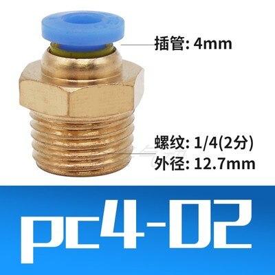 10pcs Pneumatic 4mm-1/4