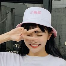 1 шт унисекс летняя шапка модная Рыбацкая дикая двухсторонняя пляжная шляпа с плоскими полями