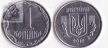 Ukraine 1 Cents Coin Europe New Original Coins Unc Commemorative Edition 100% Real Rare Eu Random Year недорого