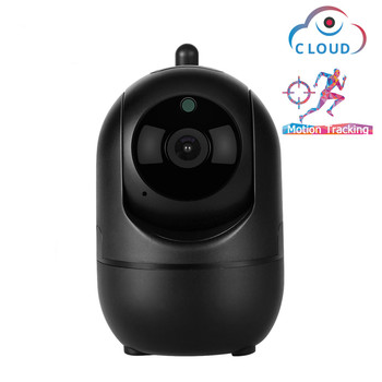 Home Wireless IP Camera HD 1080P Intelligent Automatic Tracking Human Baby Cell Phone Monitoring CCTV Network Wifi Surveillance