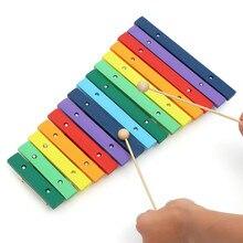 15 тон красочные Glockenspiel деревянный ксилофон и алюминиевый ударный музыкальный инструмент Развивающие игрушки для детей