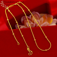 Charmhouse Yellow Gold GP Chain Necklaces For Women 18 inch Bead Snake Chain Necklace Collier Choker Wedding Bridal Jewelry solid 999 24k yellow gold chain unique round snake chain necklace 8g