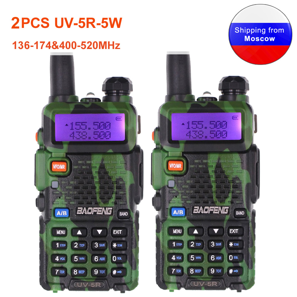 2PCS Baofeng UV-5R 5W UV Two Way Radio 136-174&400-520MHz FM Transceiver UV5R Walkie Talkie