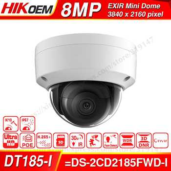 Hikvision OEM IP Camera DT185-I(OEM DS-2CD2185FWD-I) 8MP Network Dome POE IP Camera H.265 CCTV Camera SD Card Slot - DISCOUNT ITEM  0% OFF All Category