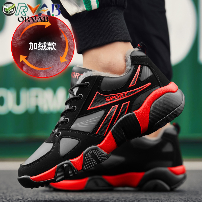 Men Shoes Winter Leather Casual Shoes Male Adulto Black Keep Warm Designer Sneakers Men Non-slip Walking Shoes Fashion Footwear
