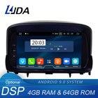LJDA Android 9.0 Car...