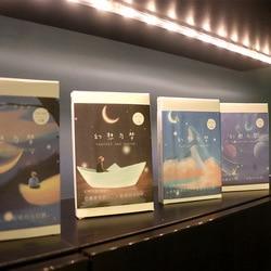 30 листов/набор креативная фантазия и открытка