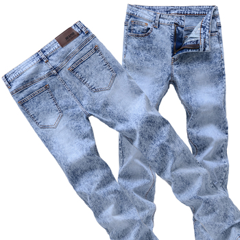 Men's Fashion Skinny Jeans