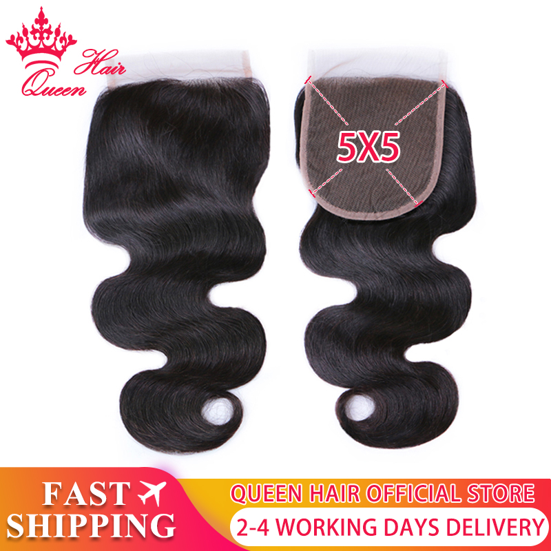 Queen Hair Products Lace Closure Free Part 5x5 Brazilian Virgin Hair Body Wave 100% Human Hair Natural Color Big Size Closure