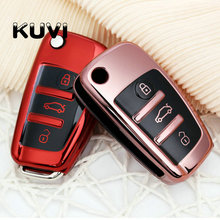 Car Styling Key Rings Protection Cover for Audi A1 A3 8P 8L 8V S3 RS3 Q3 Q7 TT Protect Shell Case auto Accessories