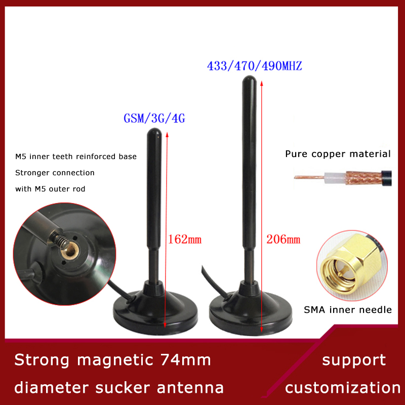 New GSM GPRS 3G 4G 433 470-490MHZ Large Sucker Antenna Chassis 74mm Cable Length 3m Gain 35dbi Digital Transmission Antenna SMA