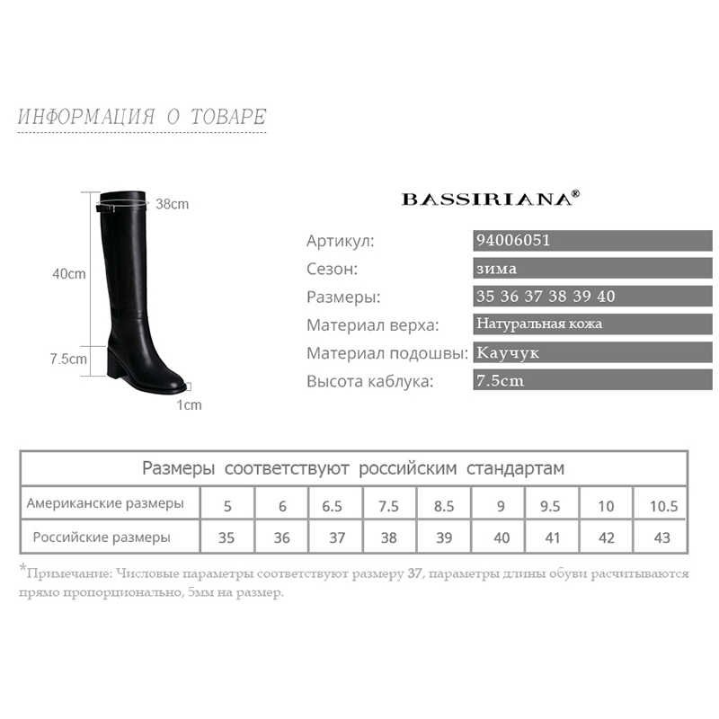 BASSIRIANA2019 yeni kadın ayakkabısı hakiki deri yün sıcak kadınlar yüksek topuklu kışlık botlar siyah yüksek kaliteli