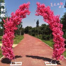 цена на Customized Cherry Blossom Gate Cherry Blossom Road Leads Moon Road Leads Cherry Blossom Arch Frame of Huamen Cherry Blossom