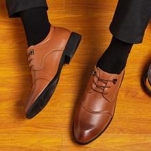 AURONET Size 38-48 Men Formal Shoes Genuine Leather Male Social Shoes Wedding Black Footwear Oxford Shoes For Men Schuhe Herren heinrich hot sale genuine leather handmade formal shoes men vintage carved lace up oxfords top quality flat shoes schuhe herren