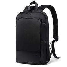Новый мужской водонепроницаемый рюкзак для походов на открытом