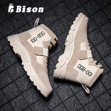 Bison 2019 Mens Flock Shoes High Tops Outdoor Flats Lace-up Chunky Sneakers Fur Male Boots Non-Slip Waterproof