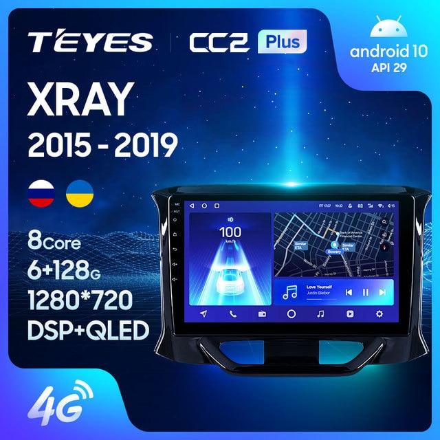 TEYES CC2L и CC2 Plus Штатная магнитола For Лада ВАЗ Xray For LADA Xray X ray 2015 - 2019 Android до 8-ЯДЕР до 6 + 128ГБ 16*2EQ + DSP 2DIN автомагнитола 2 DIN DVD GPS мультимедиа автомобиля головное устройство 1
