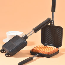 Double sided sandwich pan non stick foldable grill frying for