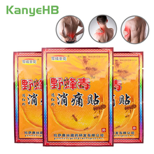 24pcs/3bags Bee Venom Balm Joint Pain Patch Neck Back Body Relaxation Pain Killer Body Pain Relief Orthopedic Plasters A035 10 20 30ml chinese herbal patches rheumatism joint oil neck back body relaxation pain killer body massage plaster tiger balm