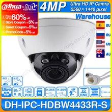 Dahua IPC HDBW4433R S 4MP IP Camera Replace IPC HDBW4431R S With POE SD Card Slot IK10 IP67 Dahua Starnight Smart Detect
