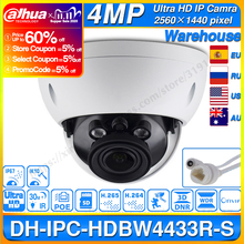 داهوا IPC HDBW4433R S 4MP IP كاميرا استبدال IPC HDBW4431R S مع POE SD فتحة للبطاقات IK10 IP67 داهوا Starnight الذكية كشف