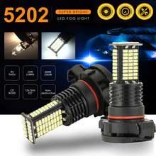 2 шт Автомобильные светодиодные лампы h16 ps24w 5202 110 Вт