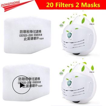 Wymienne 20 filtrów przemysłowych maski przeciwpyłowe farby polerowane maski przeciwporostowe bezpieczeństwo budowlane gumowe maski przeciwpyłowe tanie i dobre opinie NoEnName_Null China Mainland Personal NONE Non-disposable Adult High quality Mouth Mask Silicone Face Mask 1pc mask with 20 filter
