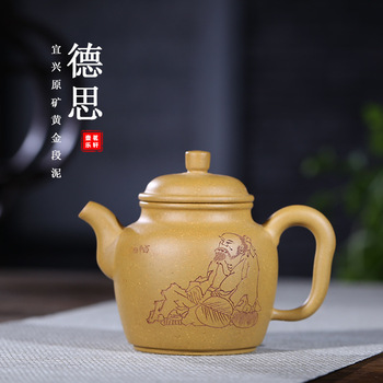 Керамика чайник ручной сырой руды Золотая секция, глина известный Чэн Лин Ван кунг-фу чай имеют оптовые индивидуальные поколения волос