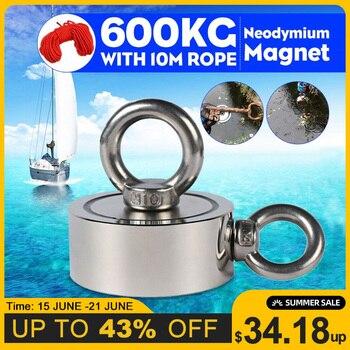Мощный Неодимовый Магнит d94мм, 600 кг, двухсторонний поисковый магнит, мощный рыболовный крючок с глубоководным спасательным магнитом, с вере...