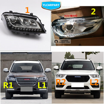 For Haval H2,Car front light headlight assembly