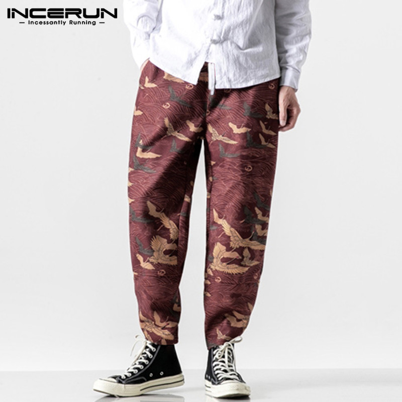 INCERUN Men Printing Harem Pants Retro Elastic Waist Joggers Casual Trousers Men Pockets Streetwear Loose Pantalones Hombre 2020