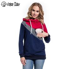 Plus Size Pregnancy Nursing Long Sleeves Maternity Clothes Hooded Breastfeeding Tops Patchwork T-shirt for Pregnant Women 7479