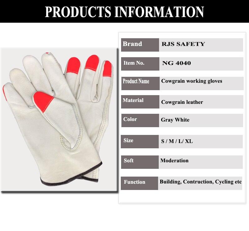 Rjs sasfety luvas de trabalho couro proteção