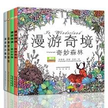 Детская и взрослая раскраска для взрослых от 6 до 8 до 12 лет дети учатся рисовать вводная книга для рисования