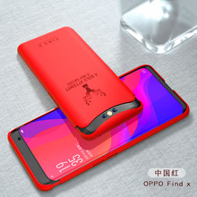 Oppo Find X 360 Case Ultra Thin 360 Full Protection Protecte