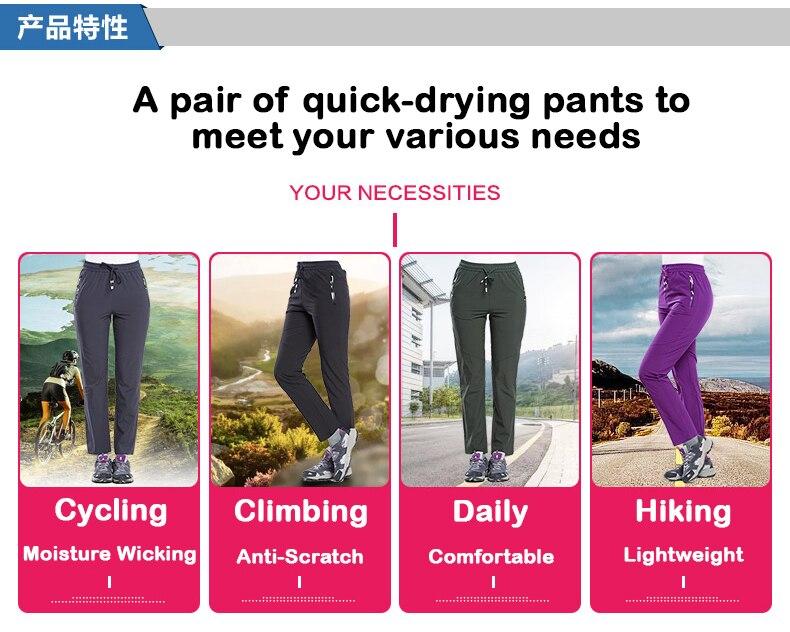 pesca esporte ao ar livre calças femininas mais tamanho
