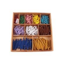 Montessori perle decanial W/ Box jouets mathématiques pour enfants Multiplication outils d'apprentissage enfants début jouet éducatif perles colorées