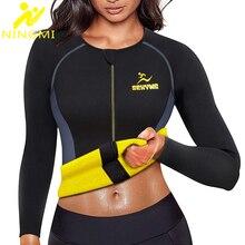 NINGMI הרזיה גוף Shaper מותן מאמן לנשים רוכסן חולצה Neoprene סאונה אפוד התחממות חולצה ארוך שרוול מעיל Shapewear