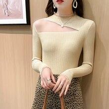 Женский ажурный свитер с длинным рукавом shintimes Осенний вязаный