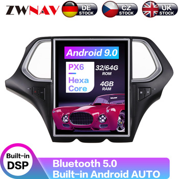 Carplay DSP Android 9.0 PX6 Vertical Tesla Screen Radio Car Multimedia Player Stereo GPS Navigation For GAC Trumpchi GS4