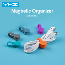 YKZ Magnetic Cable Organizer Earbud Cord Holder Charger Clips Desk Cable Management Bookmark Cord Keeper Wire Wrap