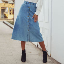 Women's Mid-length Button A-line Denim Skirt