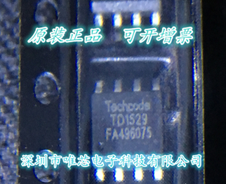 10pcs/lot  TD1529PR TD1529   SOP-8 free shipping 10pcs lot max6241acsa max6241 sop 8