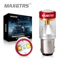 2x 360 Grad S25 1157 BAY15D P21/5W 30W LED Chip Auto Reverse Backup Bremslicht schalten Parkplatz Signal Licht Weiß/Rot/Gelb