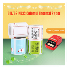 NiiMbot B21/B3s Label Printer Supermarket Waterproof Anti-Oil Tear-Resistant Price Tag Pure Color Scratch-Resistant Label Paper