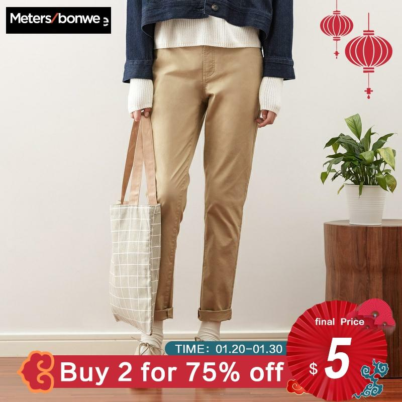 Metersbonwe Casual Harems Pants For Women Long Harems Trousers Woman Pencil Pants High Quality Stretch Waist Office Lady Pants