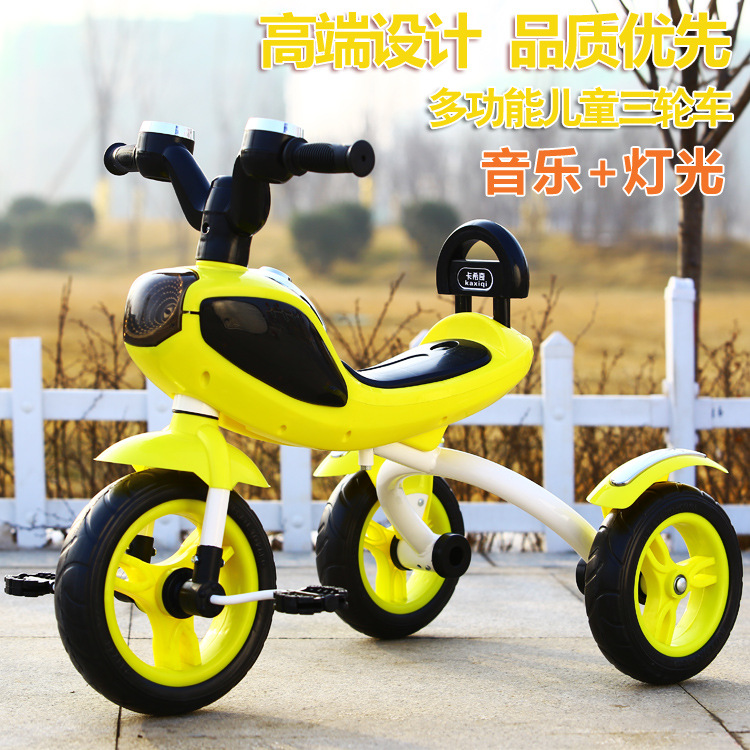 Children's Tricycle Multi-function Foldable Music Light Baby Bicycle